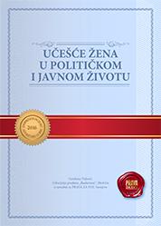 Učešće žena u političkom i javnom životu