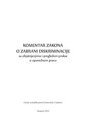 Komentar zakona o zabrani diskriminacije