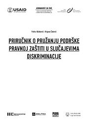 Priručnik o pružanju podrške pravnoj zaštiti u slučajevima diskriminacije
