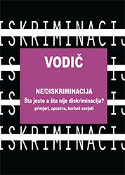 Vodič Ne/Diskriminacija, Šta jeste a šta nije diskriminacija? Primjeri, uputstva, korisni savjeti