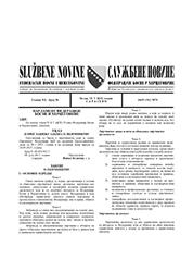 Zakon o liječništvu