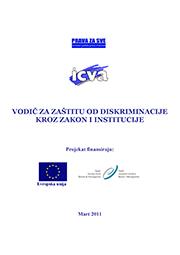 Vodič za zaštitu od diskriminacije kroz zakon i institucije