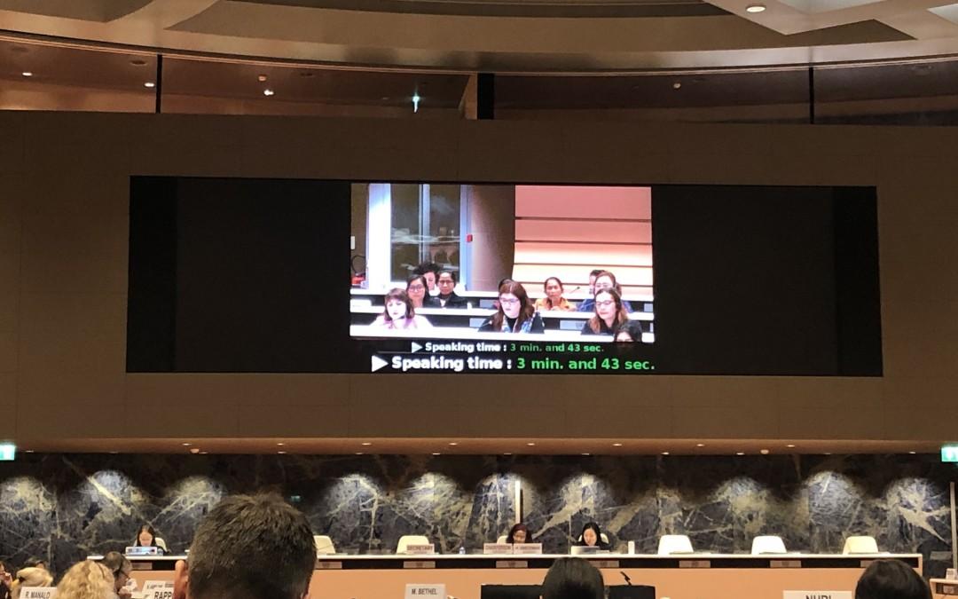 PRAVA ZA SVE na 74. sesiji CEDAW Komiteta